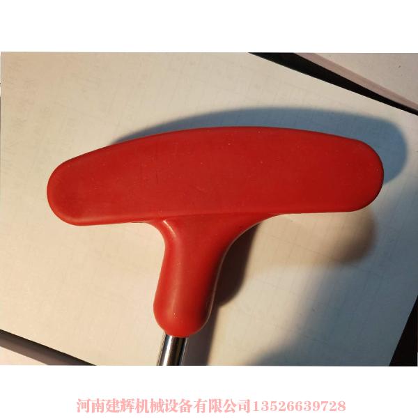 硅橡胶样品